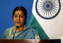 Sushma Swaraj   Wu Hong-Pool/Getty Images