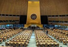 File image of United Nations General Assembly building | @UN/Twitter
