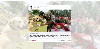 Indian Army doesn't destroy its dogs