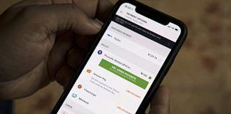 Representational image of digital payment | Samyukta Lakshmi/Bloomberg