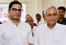 File image of Bihar CM Nitish Kumar with Prashant Kishor | PTI