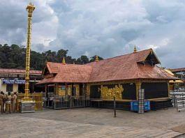 Sabarimala temple in Kerala | PTI