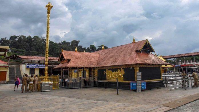 Sabarimala temple in Kerala   PTI