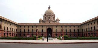 The Ministry of Defence at South Block in New Delhi | Commons