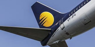 An aircraft operated by Jet Airways India Ltd. | Dhiraj Singh/Bloomberg