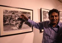 Praveen Jain explains the story behind his photograph