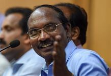 ISRO Chairman K Sivan