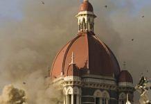 A fire rages in the Taj Mahal Palace and Tower hotel during the 26/11 Mumbai attacks | Prashanth Vishwanathan/Bloomberg News