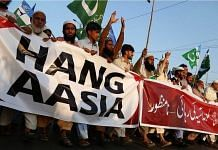 Protests being held against Asia Bibi in Pakistan