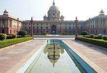 Central Secretariat building in New Delhi
