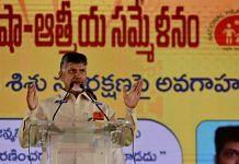 File image of Andhra Pradesh CM N. Chandrababu Naidu | @ncbn/Twitter