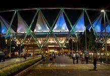 Jawaharlal Nehru Stadium | Commons