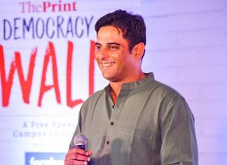 Kalikesh Narayan Singh Deo at Democracy Wall | ThePrint.in