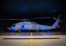 A MH-60R helicopter | lockheedmartin.com