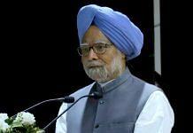 Manmohan Singh | PTI photo