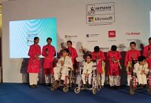 Nipman Foundation Equal Opportunity Awards 2018