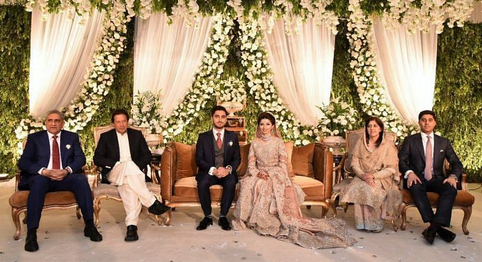 Pak Army chief's son's marriage ceremony