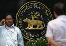 Reserve Bank of India (RBI) head office in Mumbai | Punit Paranjpe/AFP/Getty Images
