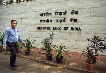 Reserve Bank of India Headquarters, in Mumbai | PTI
