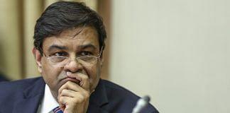 Governor of the Reserve Bank of India Urjit Patel | Dhiraj Singh/Bloomberg
