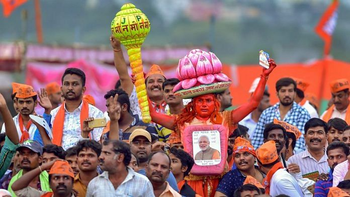 File image of a BJP supporters in a rally