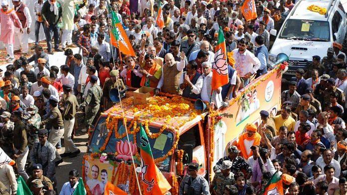 A BJP rally in Madhya Pradesh