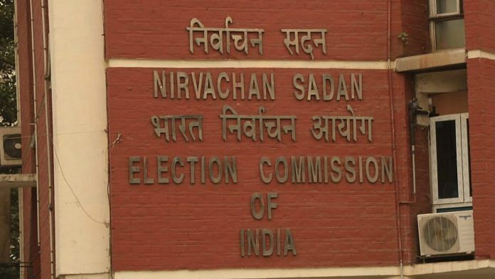 Headquarters of the Election Commission of India in New Delhi