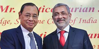 CJI Justice Ranjan Gogoi with Justice Kurian Joseph during the latter's farewell function at the Supreme Court
