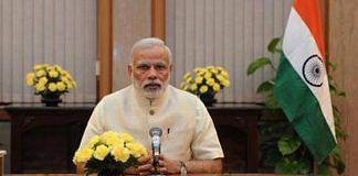 PM Narenda Modi   Photo: @MannKiBaat_PMO   Twitter
