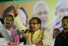 File image of Madhya Pradesh CM Shivraj Singh Chouhan   @ChouhanShivraj/Twitter