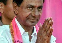K. Chandrasekhar Rao at a public meeting in Telangana | PTI