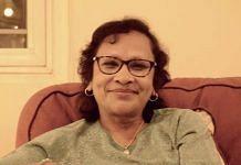 Patricia Mukhim