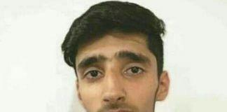 Syed Tamheed Bukhari | Facebook