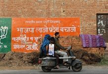 A BJP advertisement at Modinagar, Uttar Pradesh | Anindito Mukherjee/Bloomberg