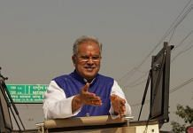 File photo of Chhattisgarh CM Bhupesh Baghel | @bhupeshbaghel/Twitter