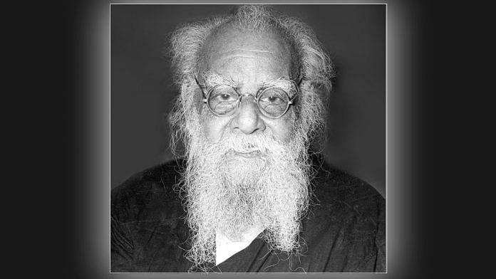 Erode Venkatappa Ramasamy aka