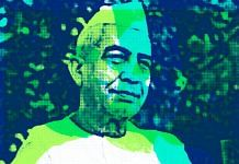 Former PM Charan Singh