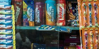 Horlicks products displayed at grocery store in West Bengal | Sanjit Das/ Bloomberg