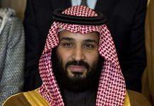 Saudi Arabia's crown prince Mohammed bin Salman | Will Oliver/Pool via Bloombeg