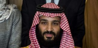 Saudi Arabia's crown prince Mohammed bin Salman | Will Oliver/Pool via Bloombeg
