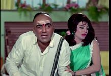 A still from Padosan | YouTube