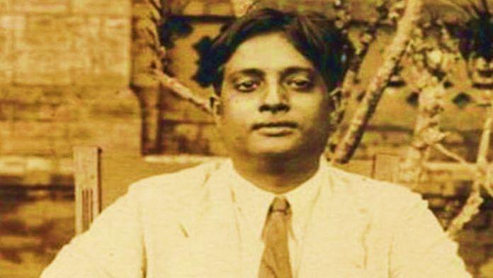 File image of Satyendra Nath Bose   Commons