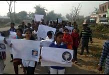 Agra protests