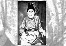 Mirza Ghalib | Commons