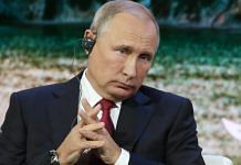 File photo of Vladimir Putin | Andrey Rudakov/Bloomberg
