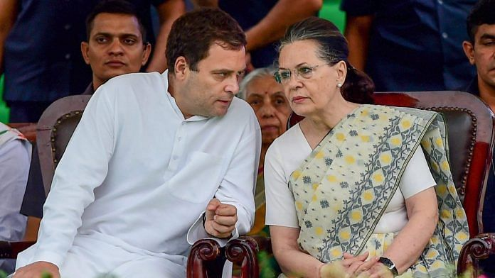 HC grants time to Sonia, Rahul Gandhi & others to file replies on Swamy  plea in Herald case