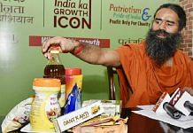 File image of Baba Ramdev