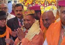 UP CM Yogi Adityanath at the Janaki Mandir in Janakpur, Nepal