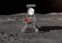 An artist impression of the Chang'e-4 lunar probe | China National Space Administration