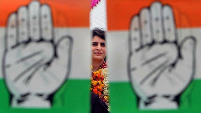 File photo of Priyanka Gandhi Vadra | PTI
